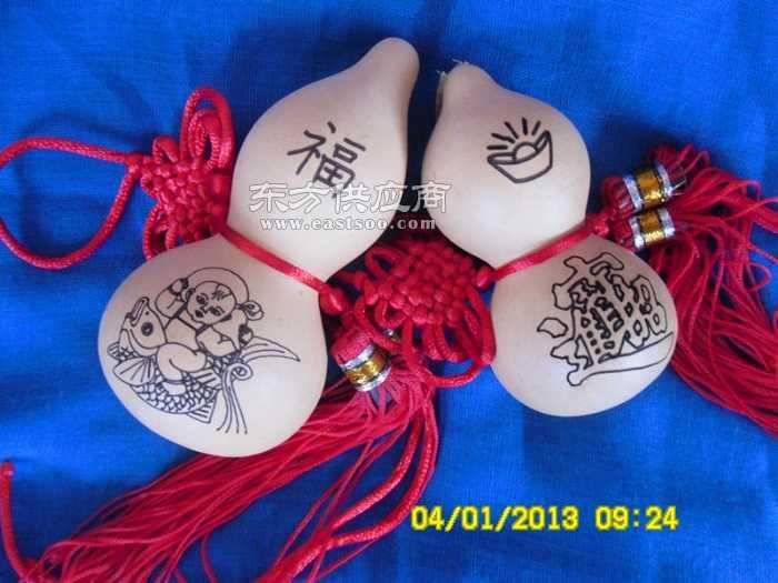 葫芦工艺品 烙画丫腰葫芦摆件可定做 地摊热卖