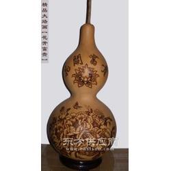 花开富贵葫芦工艺品阿里年终大促 招财纳瑞图片