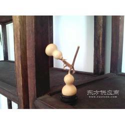 手捻双葫芦葫芦工艺品 阿里年终大促 招财纳瑞图片
