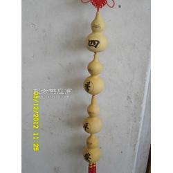 四季平安葫芦串 阿里大促葫芦工艺品庙会热卖图片