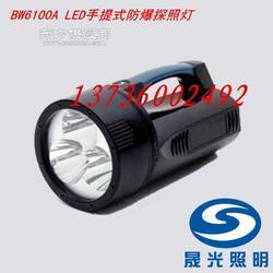 BW6100A 全网最低价图片