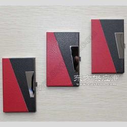 定做彩印滴胶名片盒免费设计 销售真皮名片盒图片