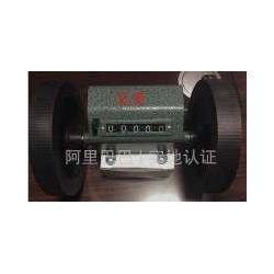 供應藍茵萊茵計米器Z96-F 計碼器 測長儀圖片