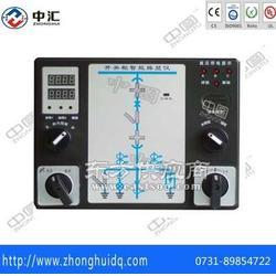 KWS-XS-5800开关柜智能操控装置中汇正品保证图片