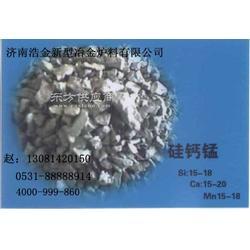 我公司长期供应硅钙锰图片