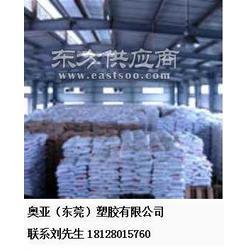 LDPE中石化总代理商图片