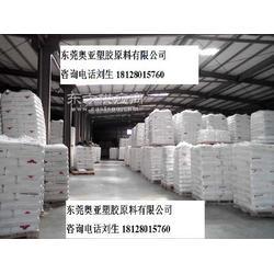 供应食器容器专用塑胶原料TPX品质保证原厂原包图片