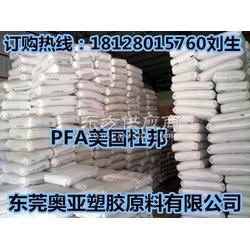 美国杜邦PFA中国总代理商图片
