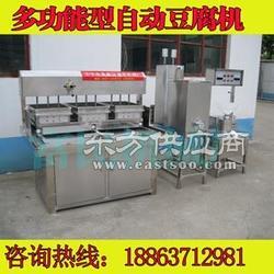 仿手工豆腐机超薄豆腐干机器花生大豆豆腐价加工机械图片