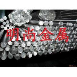 供应SUS410L不锈钢圆棒成分SUS410L钢板图片