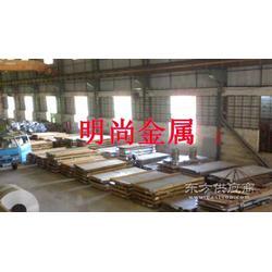 销售16MnD 16Mn低合金结构钢板材成分性能参数图片