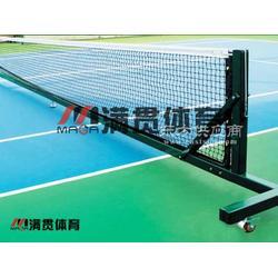 网球场全移动网球柱MA320图片