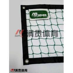 网球场中档隔离网MA531图片