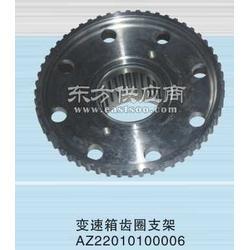 重汽底盘件变速箱齿圈支架AZ22010100006图片