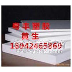 塑胶零件PVDF板POM棒PAI板PEEK棒图片