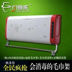 电热晾衣架-首选巾管家图片