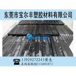 加玻纤赛钢板 黑色导电赛钢板 耐高温塑钢板材图片