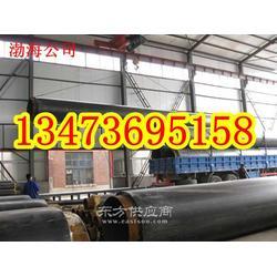 14寸预制直埋发泡保温管预制聚氨酯直埋保温管厂家图片