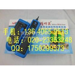 精明鼠检测蚁NF868图片