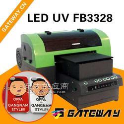 基绘厂家直销FB3328高清移动电源数码印花机图片