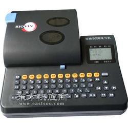 S680打码机专用色带RS-80B图片