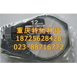 佳能线缆标志印字机标签纸TM-L09W套管打码机不干胶贴纸图片
