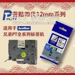普贴标签机色带/标签带/标签纸12mm tz5-641不干胶标签色带适用兄弟图片