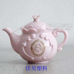 PE吹塑茶壶 PE玩具茶壶 吹塑加工塑料茶壶图片