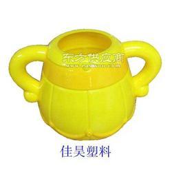 吹塑玩具水杯 塑料水壶 吹塑加工图片