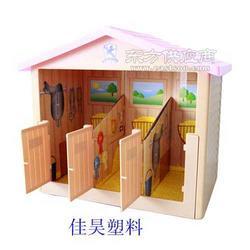 吹塑玩具配件 吹塑房子 塑料屋子 吹塑加工图片