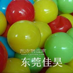 吹塑玩具波波球塑料彩色海洋球 吹塑加工玩具配件图片