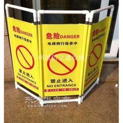 扶梯维修警示牌 布艺围栏 电梯围栏 设备围栏隔离栏图片