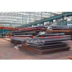 供应现货低价供应舞钢产07MnMoVR低温容器板图片