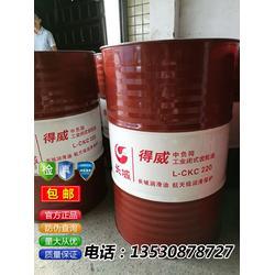长城液压油、济南市长城液压油、祥丰润滑油(优质商家)图片