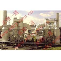 褐煤烘干机 大型流化床干燥机图片
