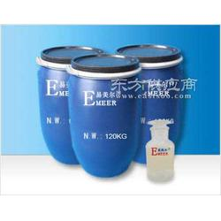 棉 全毛 絲 麻 滌綸 聚酯 腈綸 柔軟劑圖片