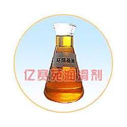 4010环烷油图片