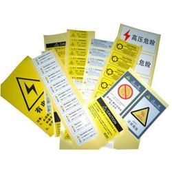 深圳艺星印刷(图),坂田专业标签印刷公司,专业标签印刷公司图片
