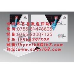 石岩印刷公司/报价_石岩印刷公司_深圳石岩印刷公司图片