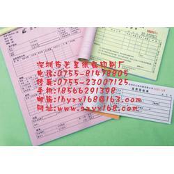 大浪送货单印刷公司_送货单印刷_龙华送货单印刷公司图片