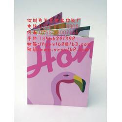龙华画册印刷公司,画册印刷,深圳画册印刷设计公司图片