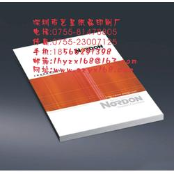 画册印刷公司、画册印刷公司、坂田画册印刷公司图片