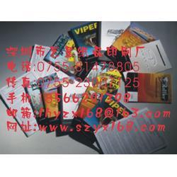 【印刷公司】|深圳布吉印刷公司|艺星深圳坂田印刷公司图片