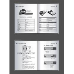 印刷公司,深圳宝安印刷公司,艺星深圳龙华纸品印刷公司图片