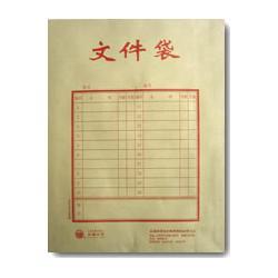 专业文件袋印刷加工-专业文件袋印刷加工-深圳艺星印刷图片