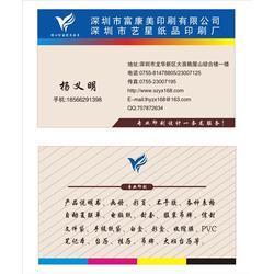 深圳藝星印刷、天窗彩盒印刷公司、彩盒印刷公司圖片