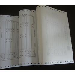 周边电脑纸印刷,艺星。电脑纸印刷,光明周边电脑纸印刷图片