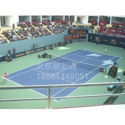 网球比赛打分系统图片
