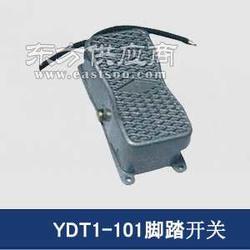 YDT1-101 腳踏開關圖片