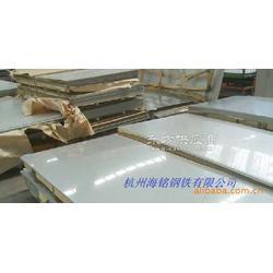 201不锈钢板贴膜进口膜国产膜图片